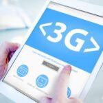 Підсилювач 3G сигналу