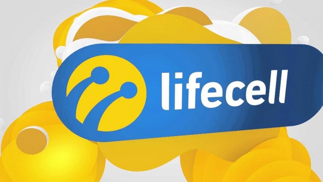 В LifeCell не бачуть можливості контролю короновірусу в Україні